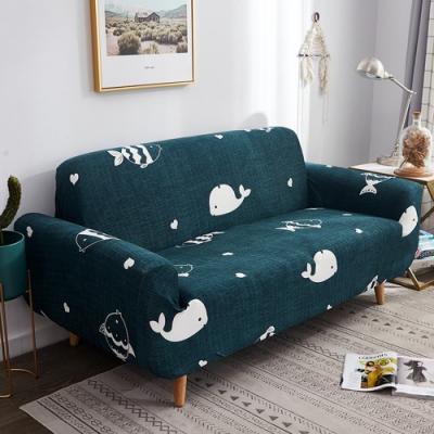 【歐卓拉】鯨魚漫舞彈性沙發套-1+2+3人座