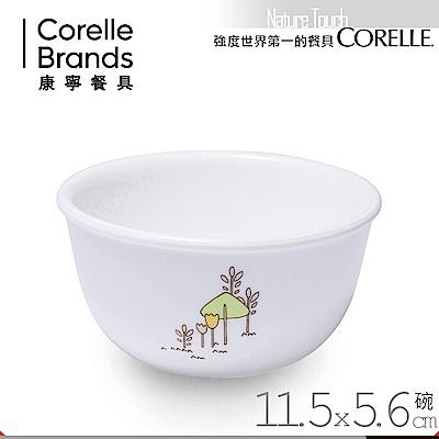 美國康寧 CORELLE 童話森林325ml飯碗