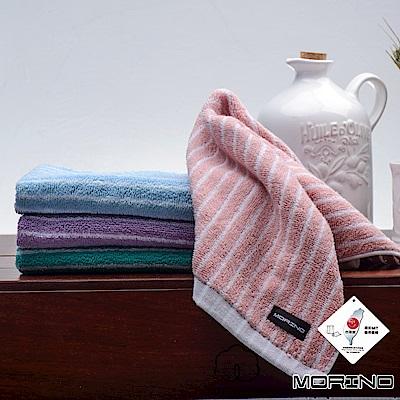 MORINO摩力諾 美國棉雙面條紋方巾