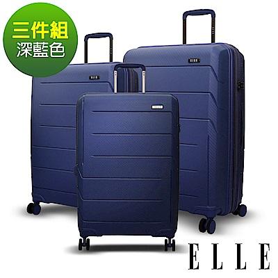 ELLE 鏡花水月系列-20 24 28吋特級極輕防刮耐磨PP材質行李箱-深藍