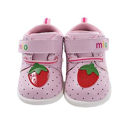 中筒美型兒童嗶嗶鞋 sk0566 魔法Baby