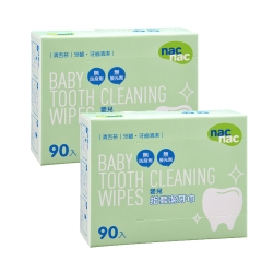 nac nac 口腔清潔 指套乳牙巾 (90入)2盒組