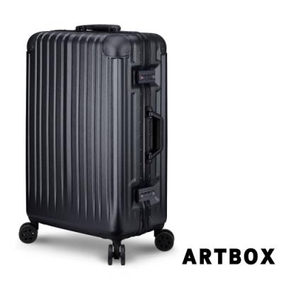 【ARTBOX】冰封奧斯陸 26吋 平面凹槽拉絲紋鋁框行李箱 (黑色)