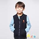 Azio Kids 男童 背心 恐龍刺繡搖粒絨口袋拉鍊背心 (藍)