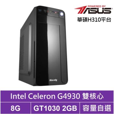 華碩H310平台[黑闇雷刀]雙核GT1030獨顯電腦