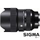 SIGMA 14-24mm F2.8 DG DN Art (公司貨) 微單眼鏡頭 product thumbnail 1