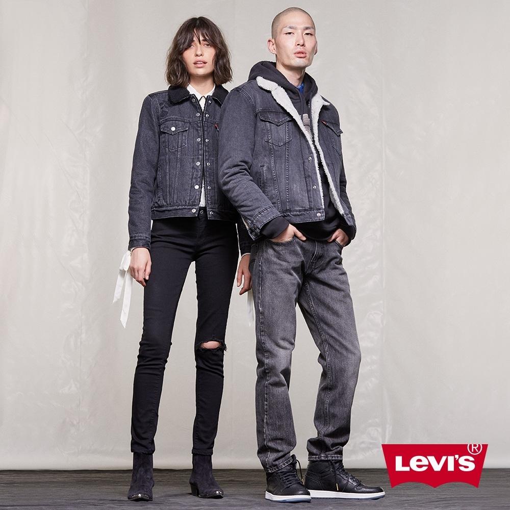 Levis 男款上寬下窄 501Taper排釦牛仔褲 黑灰水洗 重磅 彈性