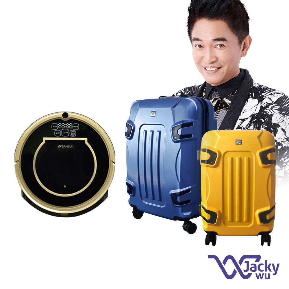 JACKY W系列旅行箱 20吋+24吋贈黑色 wifi 無線智慧型掃地機器人