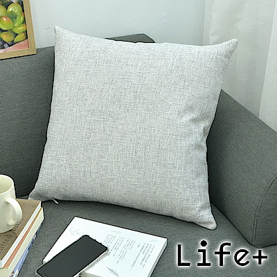 Life Plus 簡約素色 棉麻舒適方型抱枕/靠枕 (淺灰)