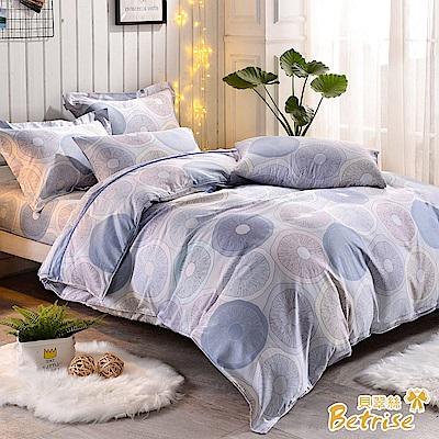 Betrise果香初上  加大-環保印染抗菌天絲三件式枕套床包組