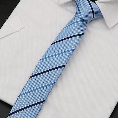 拉福   藍天中窄版領帶6cm領帶拉鍊領帶