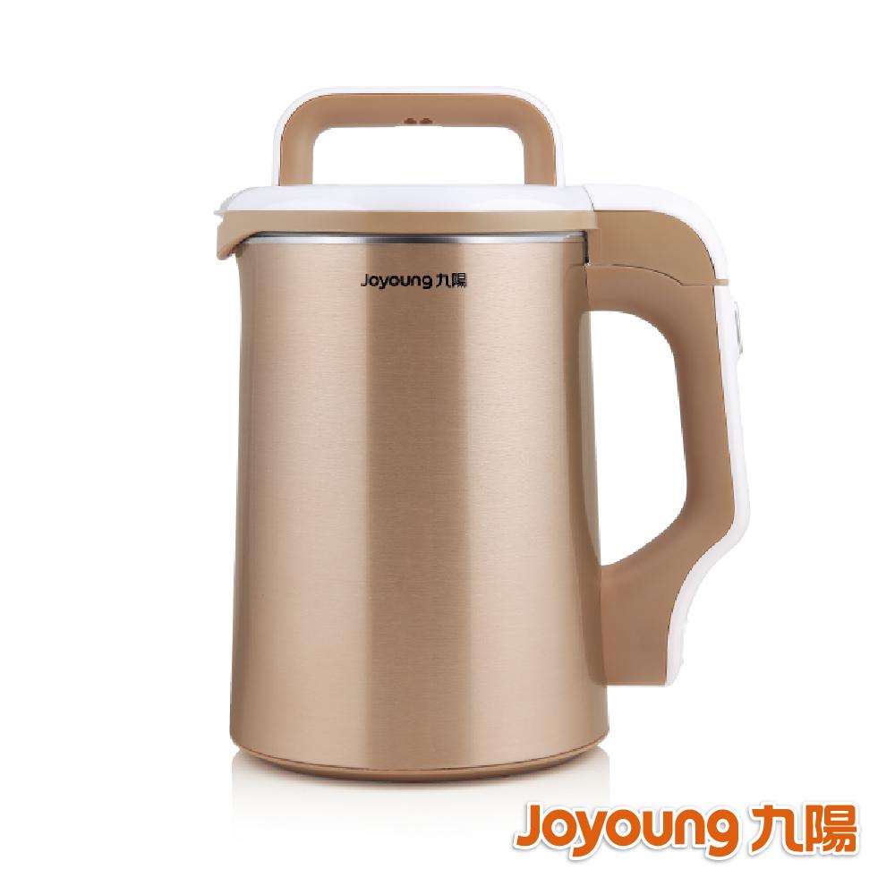 九陽冷熱料理調理機 (豆漿機)DJ13M-D81SG 贈隨行杯果汁機