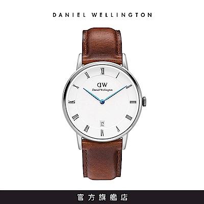 DW 手錶 官方旗艦店 34mm銀框 Dapper 棕色真皮皮革錶