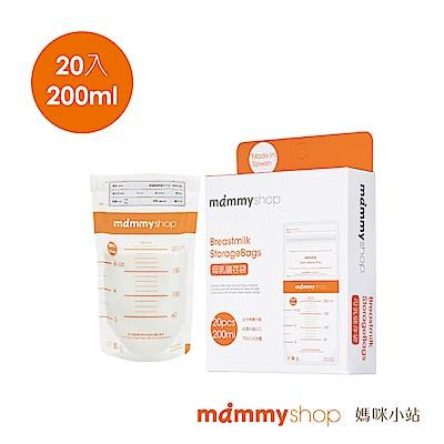 【媽咪小站】母乳儲存袋200ml-20入/盒