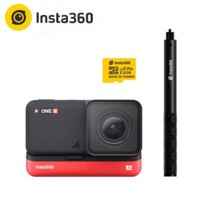 Insta360 ONE R 4K廣角鏡套組 (公司貨) 贈32G/100MBs卡+隱形自拍棒