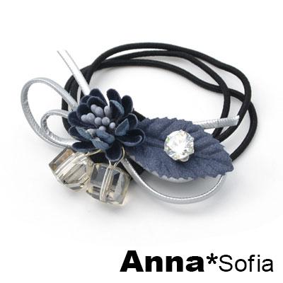 AnnaSofia 綺花方晶側葉 純手工彈性髮束髮圈髮繩(藍系)