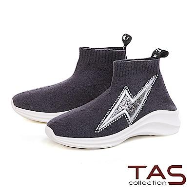 TAS 閃電水鑽素面高筒運動休閒鞋-俐落灰