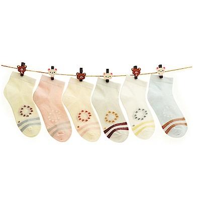 春夏新品兒童全棉網眼造型童襪6入裝-星星圍成圈