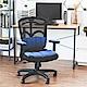 完美主義 氣墊椅/辦公椅/電腦椅/腰靠(3色)-73X50X104