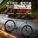 BIKEONE GLORY GA603  33速越野铝合金登山車 油壓雙碟煞
