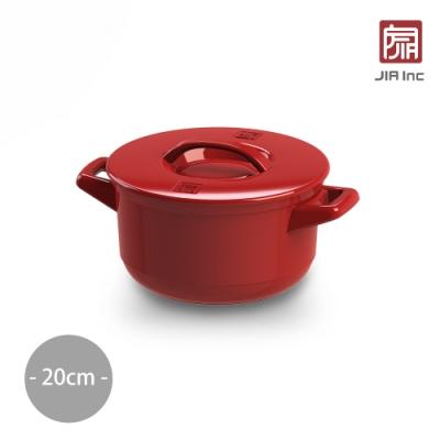 JIA Inc. 品家家品 Ceraglaze晶釉瓷 雙耳鍋20cm-2.5L