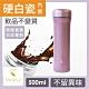 SWANZ 火炬陶瓷保溫杯(3色)- 500ml