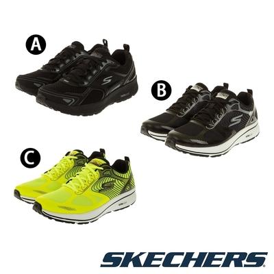 SKECHERS 男輕量慢跑鞋 全網獨家價