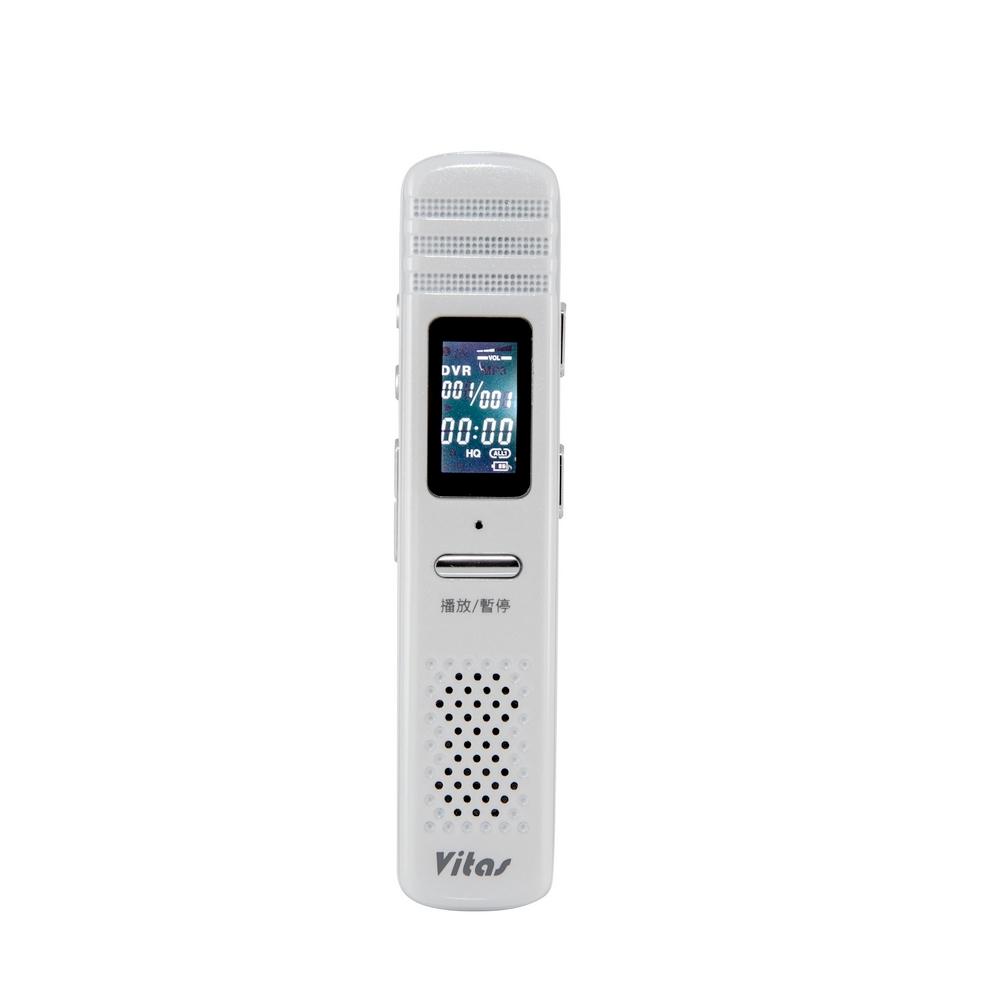 【VITAS】A200 數位錄音筆32G