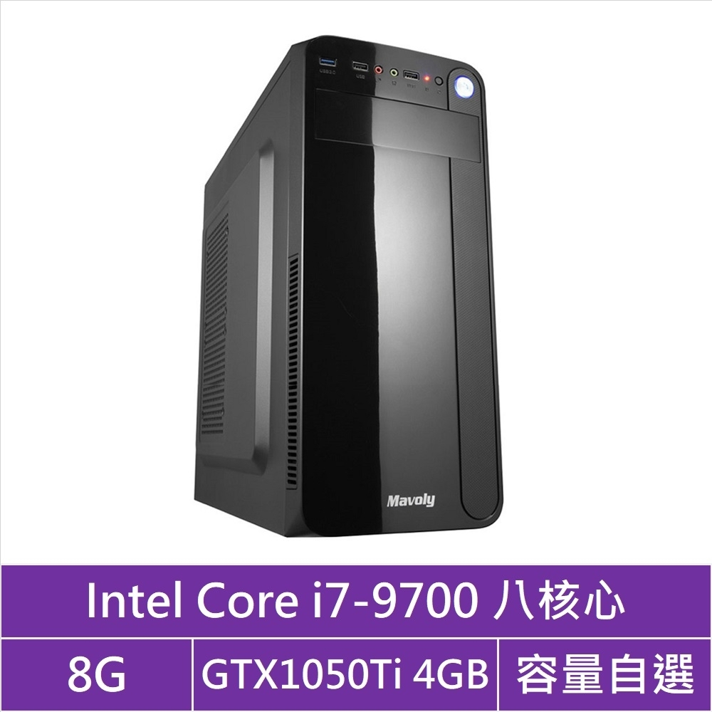華碩H310平台[刀劍法則]i7八核GTX1050Ti獨顯電腦