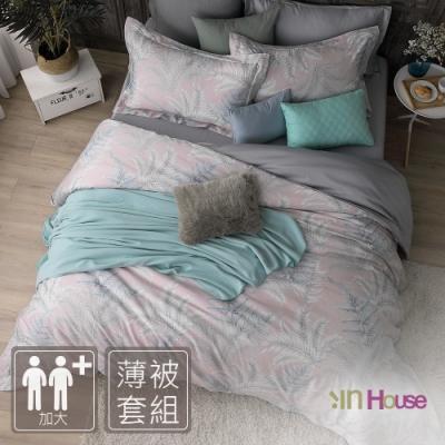 IN HOUSE-妃色棕姿-500織紗匹馬棉薄被套床包組(加大)