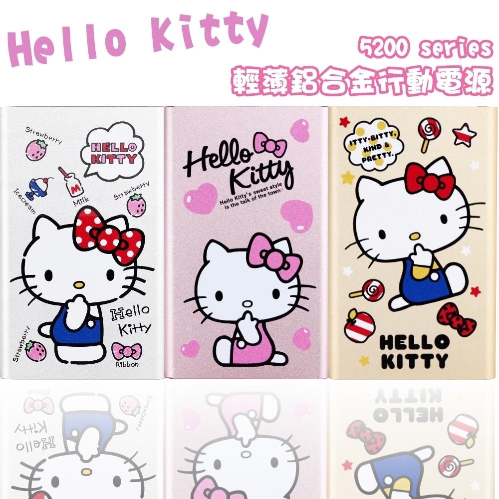 【Hello Kitty】5200 series 超薄型行動電源 BSMI認證 台灣製造