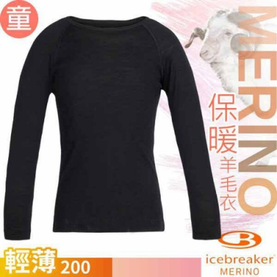 Icebreaker 兒童新款 200 Oasis 美麗諾羊毛輕薄款長袖圓領上衣_黑