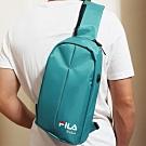 FILA 時尚單肩斜包 斜背包 休閒旅遊-湖水綠