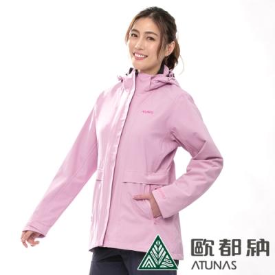 【ATUNAS 歐都納】女款防水透濕+羽絨保暖兩件式外套A-G1837W櫻花粉