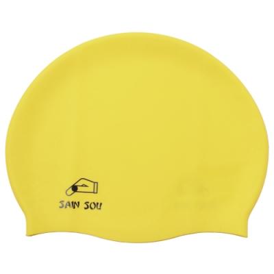 聖手牌 泳帽 防滑透氣黃色矽膠泳帽