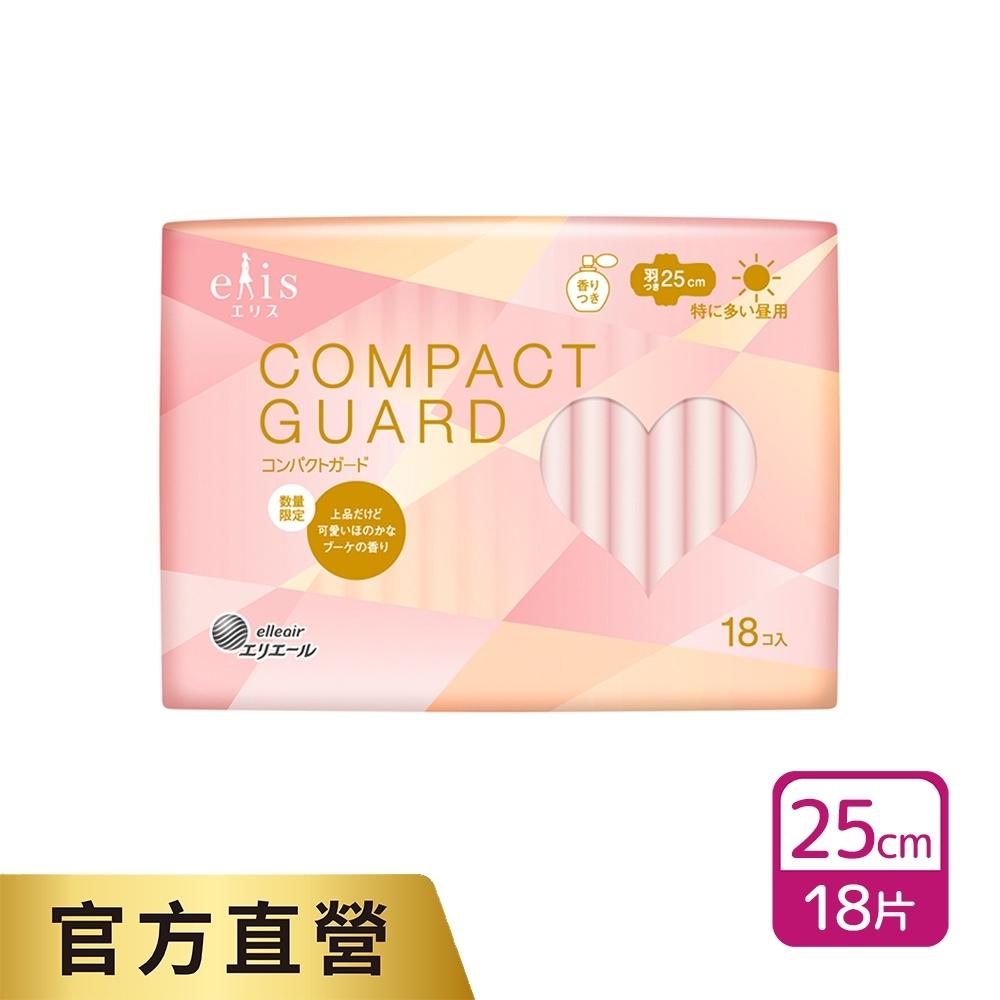 日本大王elis 愛麗思COMPACT GUARD GO可愛超薄衛生棉 稜鏡香氛限定版 25cm