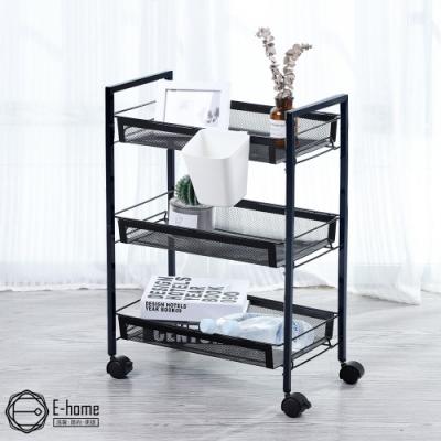E-home 三層網格廚衛收納置物推車-兩色可選