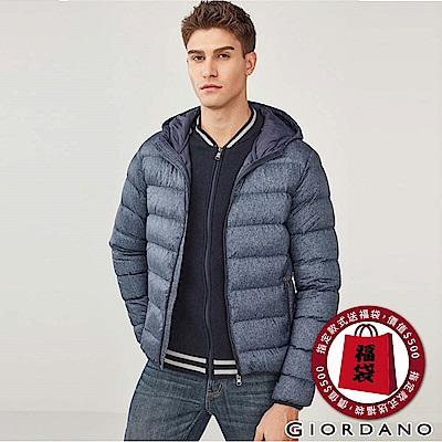 GIORDANO 男裝 90%白鴨絨可機洗輕量連帽羽絨外套-98 花藍