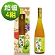 醋桶子-檸檬醋單入禮盒組-超值4入組 product thumbnail 1
