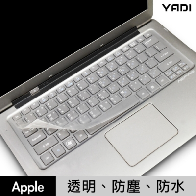 YADI Macbook Pro 13 Touch bar鍵盤保護膜A1706/A1989
