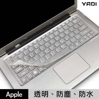 YADI Macbook air 13(A1369/A1466)專用鍵盤保護膜