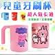 DF 童趣館 - 台灣製超人氣卡通兒童牙刷杯水杯-共5款 product thumbnail 1
