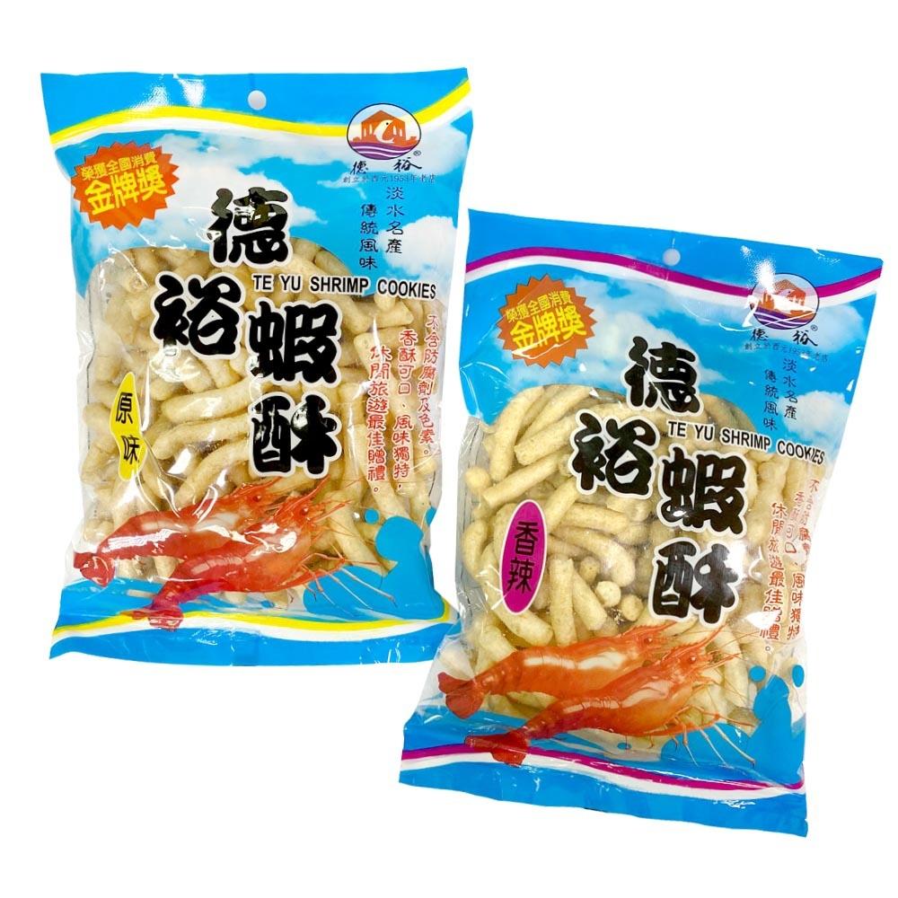 德裕經典海味蝦酥(150g/包)