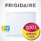 美國Frigidaire富及第 200L 商用等級冷藏冷凍櫃 FRT-2009HZR