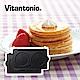 【日本Vitantonio】鬆餅機銅鑼燒烤盤 product thumbnail 1