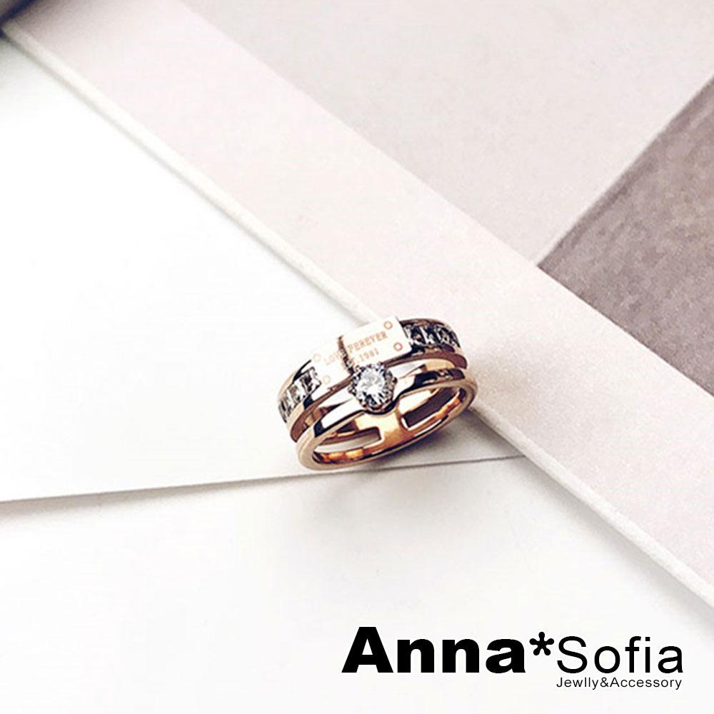 【3件5折】AnnaSofia 真愛永恆雙層美鑽 白鋼戒指(內直徑1.7cm-金系) @ Y!購物