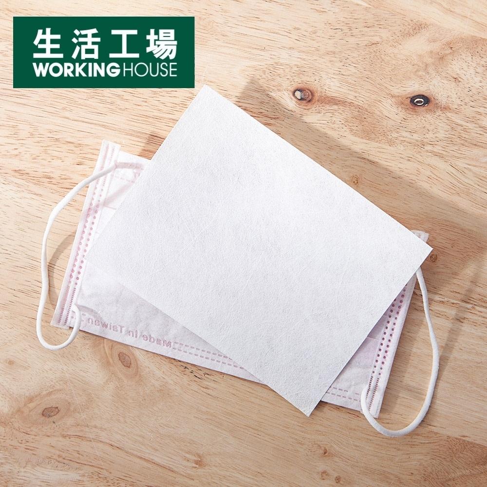 【生活工場】mocodo口罩防護墊片(5入)