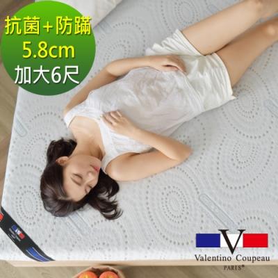 加大6尺-Valentino Coupeau 銀離子抗菌+防蹣5.8cm記憶床