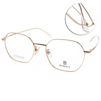 SEROVA眼鏡 韓風多邊造型款/金 #SC182 C1