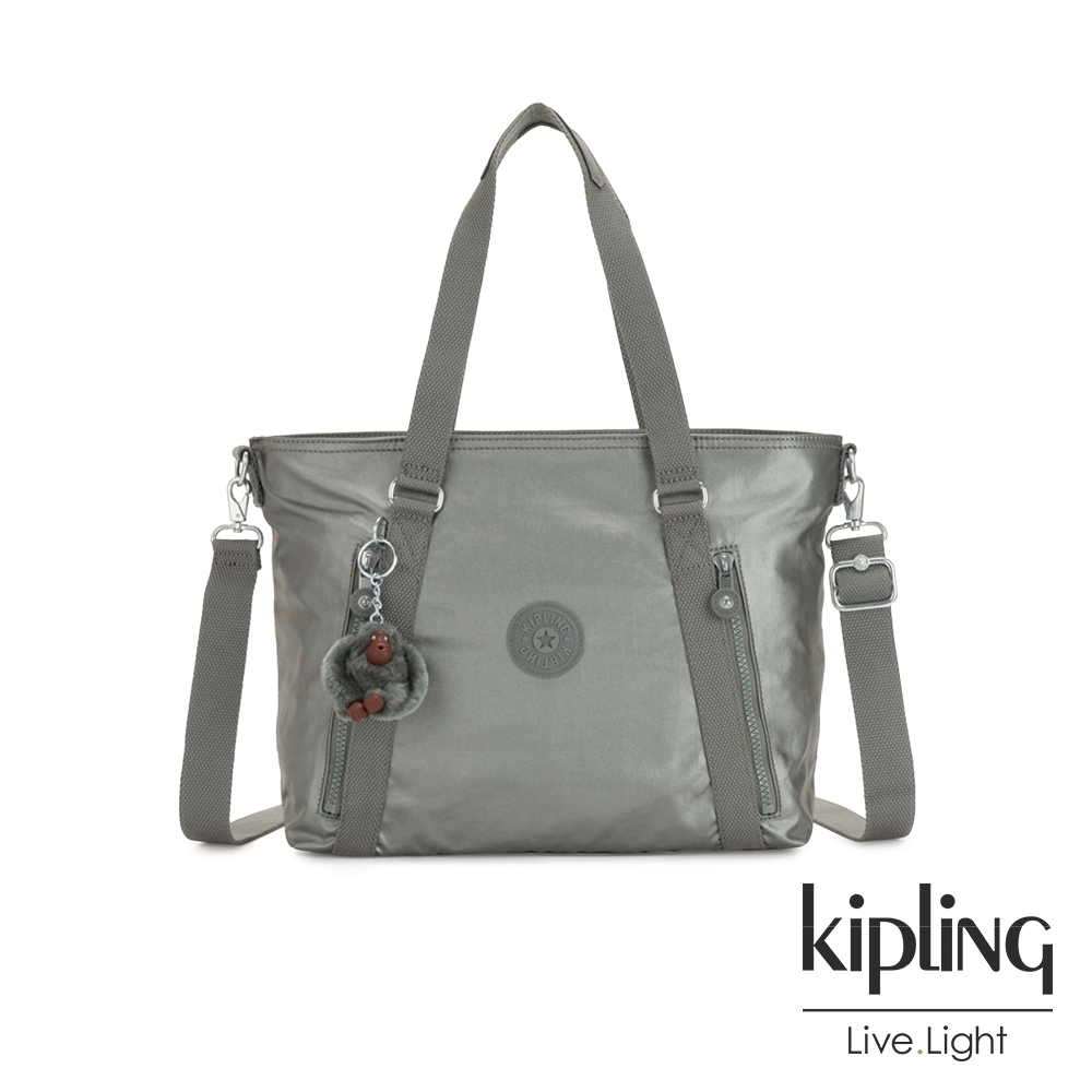 Kipling 個性金屬銀灰色兩用托特包-SKYLER S